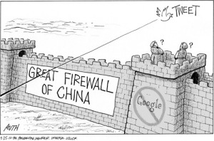 Great-Firewall21